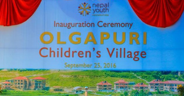 NYF's Children's Village is officially opened!