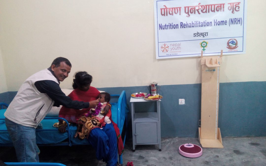 17th Nutritional Rehabilitation Home Opens